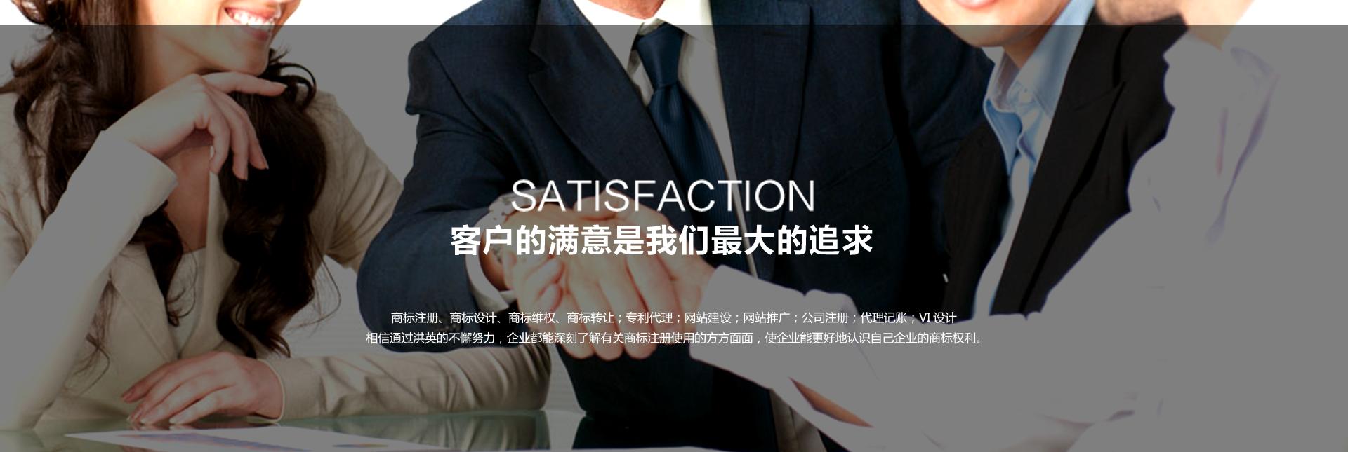 惠州市乐虎国际66商标代理有限公司