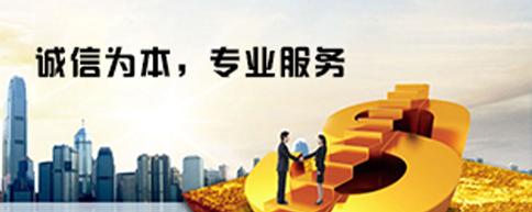 龙8官网_龙8国际娱乐网站_龙8国际pt老虎机