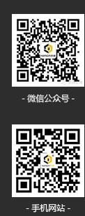 惠州市龙8官网商标代理有限公司
